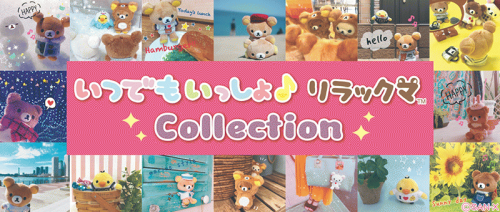 itsucolle_img-thumb-500x212-23782.png